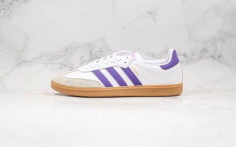 阿迪达斯Adidas Samba OG FT纯原版本桑巴板鞋白紫色内置NFC芯片原盒原标 货号:EE5452