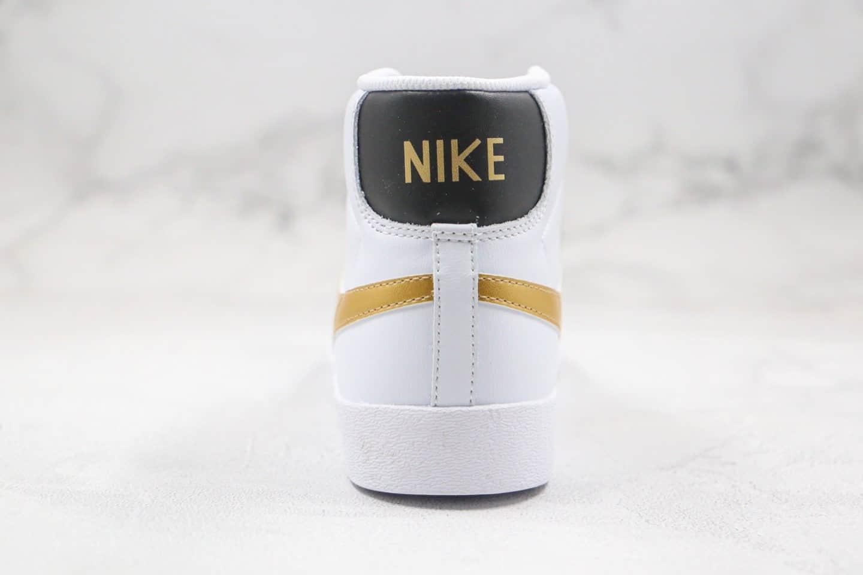 耐克Nike Blazer Mid Retro纯原版本中帮开拓者白黑金色板鞋原档案数据开发 货号:AV9375-107