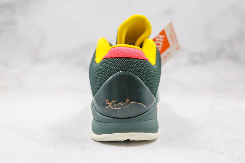 耐克Nike Zoom KOBE 5纯原版本科比5代实战球鞋青绿色内置气垫原盒原标 货号:CD4991-300