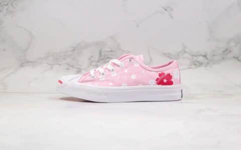 匡威CONVERSE SAKURA公司级版本低帮开口笑樱花粉白色板鞋原楦头纸板打造 货号:167322C