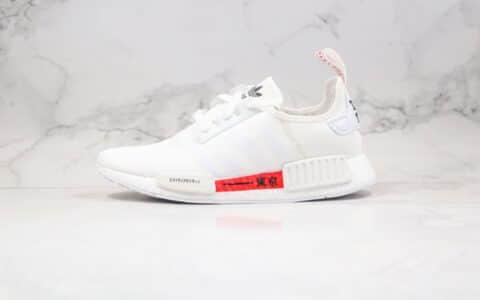 阿迪达斯adidas NMD R1 Tokyo纯原版本爆米花跑鞋NMD日本东京限定白红色内置原厂巴斯夫大底 货号:H67745