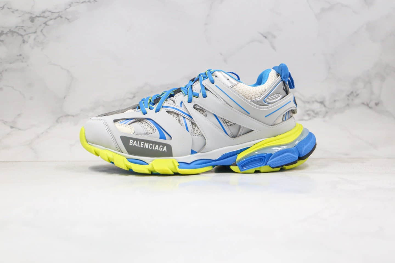 巴黎世家Balenciaga Sneaker Tess s.Gomma MAILLE WHITE ORANGE纯原版本复古老爹鞋三代灰蓝绿色原盒配件齐全