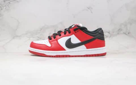 """耐克Nike SB Dunk Low""""Chicago""""纯原版本SB低帮板鞋芝加哥原鞋开模内置气垫 货号:BQ6817-600"""