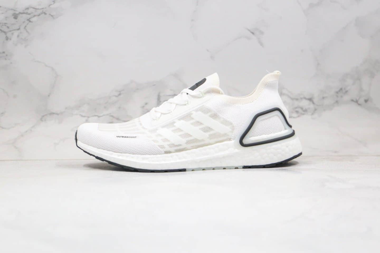 阿迪达斯Adidas ULTRABOOST_ S.RDY纯原版本爆米花跑鞋UB2020白黑色原档案数据开发原盒原标 货号:FY3473