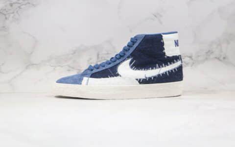 耐克Nike SB Blazer Mid Premium Sashiko Sesame纯原版本中帮开拓者王一博同款牛仔蓝色补丁刺绣板鞋原盒原标 货号:CT0715-400