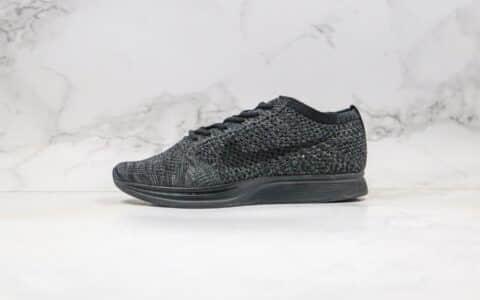 耐克Nike Flyknit Racer纯原版本瑞瑟阴阳飞线跑鞋黑色内置Zoom气垫原盒原标 货号:526628-009
