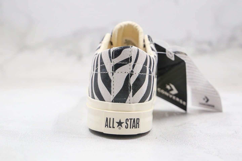 匡威Converse Jack Star & Bars ZEBRASUEDE公司级版本日本限定杰克一星低帮板鞋斑马纹白底正确蓝底双围条 货号:164528C