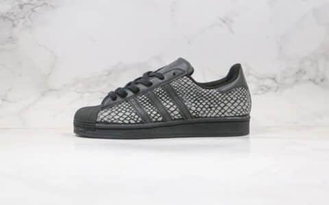 阿迪达斯Adidas Original Superstar x Atmos联名款纯原版本三叶草贝壳头黑色青蛇纹3M板鞋原楦头纸板打造 货号:FY6014