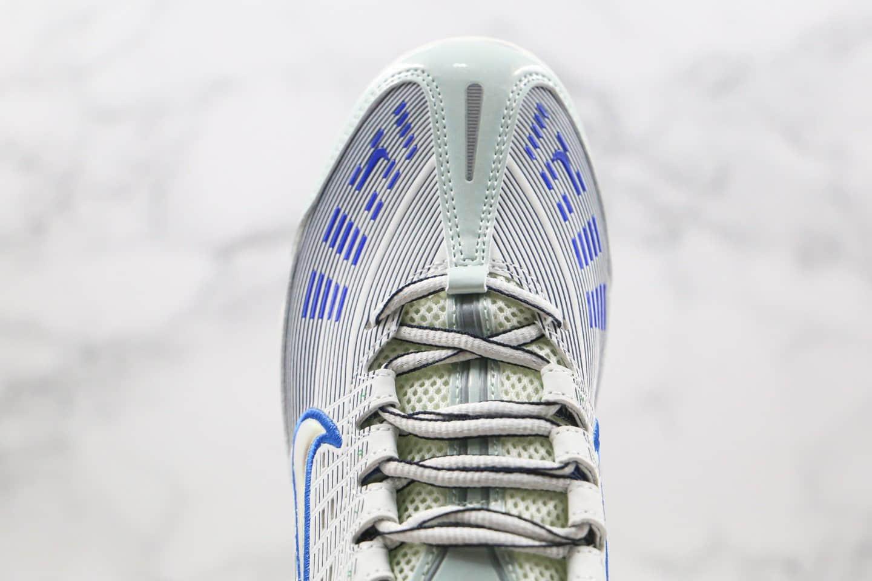 耐克Nike Air Vapormax 360公司级版本全掌气垫跑鞋蓝绿色原楦原纸版开发 货号:CK9671-001