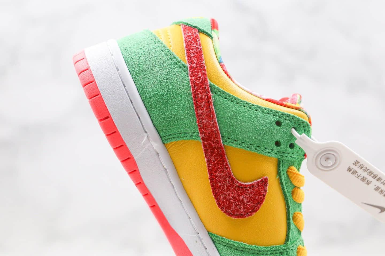 耐克Nike Dunk Low Pro公司级版本低帮SB板鞋卡通小人涂鸦黄绿红色原纸板开发版型 货号:BQ6817-116