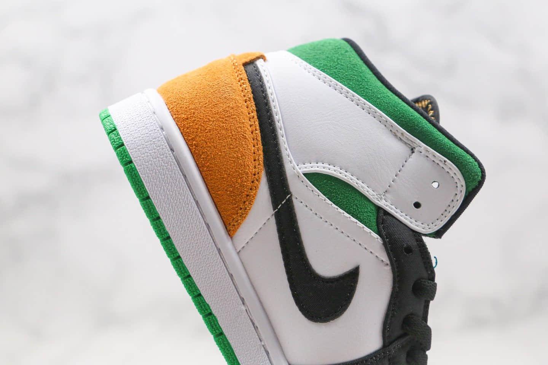 乔丹Air Jordan 1 Mid纯原版本中帮AJ1白绿橙色全鞋原厂定制皮料 货号:852542-101