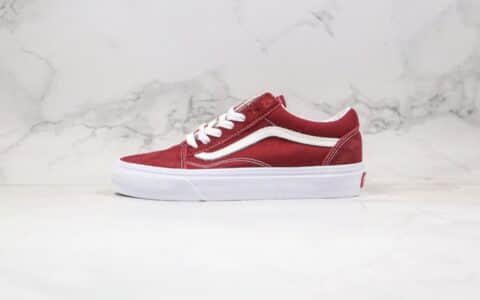 万斯Vans Suede Old Skool公司级版本低帮板鞋酒红色高清洁度 货号:VN0A4U3B6DZ