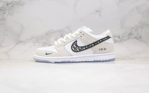耐克Dior x Nike SB Dunk Low公司级版本迪奥联名低帮SB板鞋灰白色原档案数据开发 货号:CT5058-002