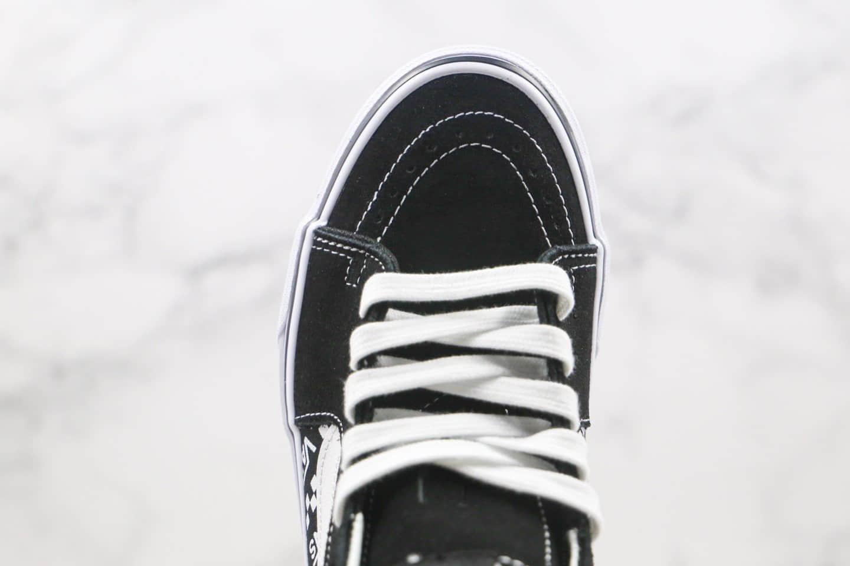 万斯Vans Sk8-Hi公司级版本高帮板鞋字母Logo印花黑白色原厂中底钢印