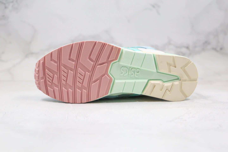 亚瑟士Asics Gel Lyte V Ronnie Fieg公司级版本复古跑鞋鼠尾草绿原鞋开模 货号:H42JK-8185