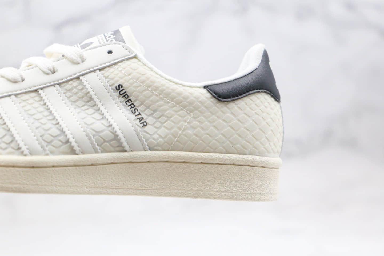 阿迪达斯Atmos x Adidas Original Superstar纯原版本联名贝壳头板鞋3M反光白蛇纹原鞋原档案数据开发 货号:FY5253