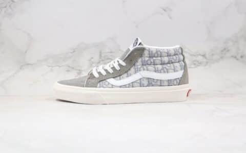 万斯Dior x Vans Sk8-Mid迪奥联名款公司级版本中帮岩石灰刺绣硫化板鞋原盒原标原楦头纸板打造