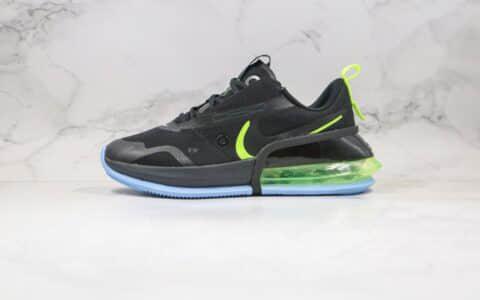耐克Nike Air Technology公司级版本半掌气垫太空跑鞋黑绿蓝色正确可视气垫 货号:CK7173-102