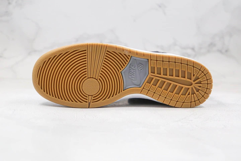 耐克Nike SB Zoom Dunk High Pro公司级版本高帮麂皮SB板鞋灰黑色原装原盒 货号:854851-066