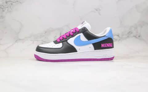耐克Nike Air Force 1 x Kobe公司级版本科比纪念版空军一号低帮板鞋黑紫蓝色内置气垫 货号:AQ8741-608
