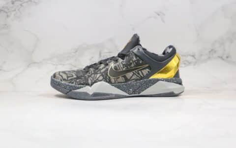 耐克Nike Zoom Kobe 7纯原版本科比7代低帮篮球鞋黑金色支持实战 货号:639692-001