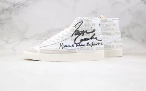 耐克三方联名款纯原版本开拓者白色签名涂鸦板鞋出货