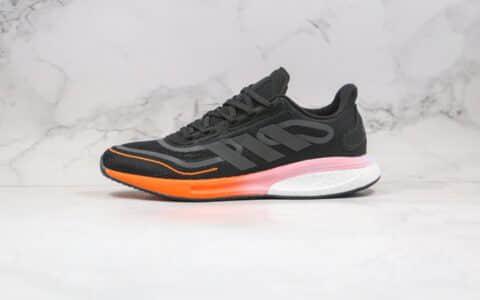 阿迪达斯adidas Boost Supernova M纯原版本爆米花马拉松跑鞋黑粉橙色内置原厂巴斯夫缓震大底 货号:FV4761