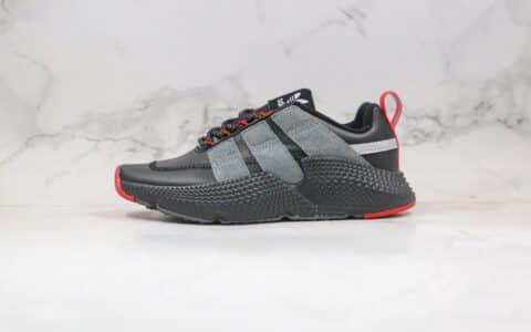 阿迪达斯Adidas Originals Prophere V2纯原版本三叶草刺猬板鞋二代皮面灰黑色原盒原标原楦头纸板打造 货号:FW4259