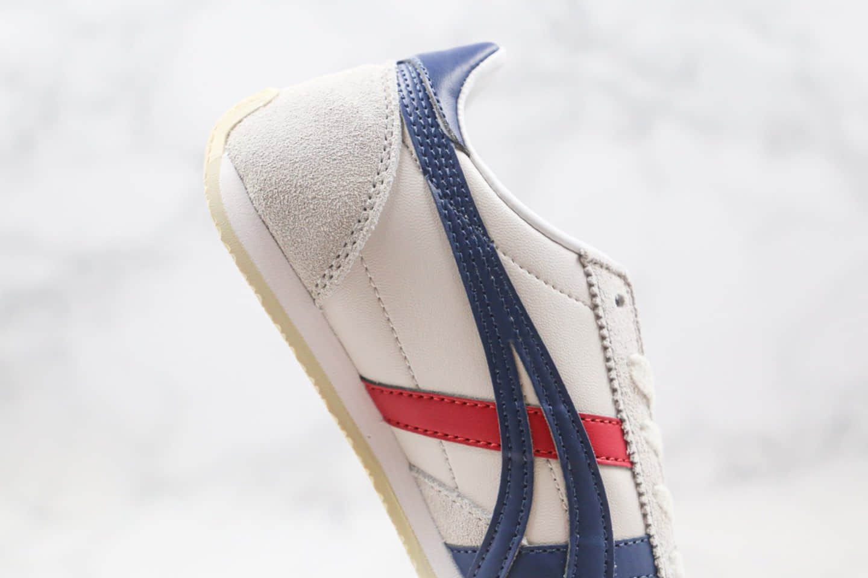 亚瑟士Asics onitsuka tiger纯原版本低帮皮面鬼冢虎阿甘鞋型休闲鞋原厂四联吊牌 货号:TH201L-9950