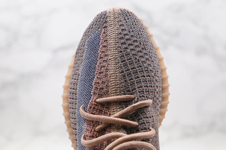 阿迪达斯adidas Yeezy Boost 350 V2 YECHER纯原版本椰子350V2爆米花跑鞋貂红水洗棕色原厂巴斯夫爆米花大底 货号:H02795