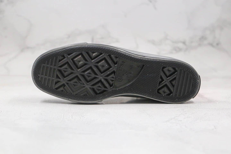 匡威Converse GORE-TEX公司级版本高帮迷彩枫叶灰橙色城市机能鞋原档案数据开发