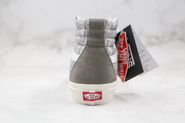 万斯Dior x Vans Sk8-Hi公司级版本迪奥联名高帮帆布硫化板鞋岩石灰原厂档案开发铝楦版型