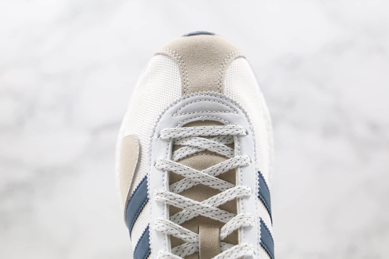 阿迪达斯adidas Tokio Solar x Human Made联名款纯原版本三叶草爆米花复古板鞋原楦头纸板打造 货号:FZ0551