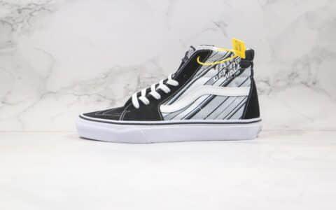 万斯Vans Sk8-Hi x OFF THE WALL联名款公司级版本黑灰色涂鸦灰条硫化板鞋原楦头纸板打造