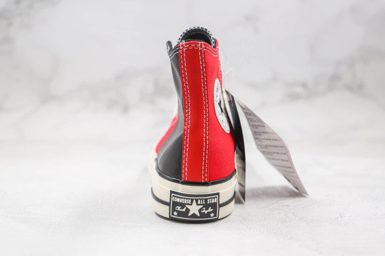 匡威Converse Restructured Chuck 1970 High Red公司级版本高帮黑红色解构拼接撞色系列硫化鞋原鞋开模一比一打造 货号:168624C