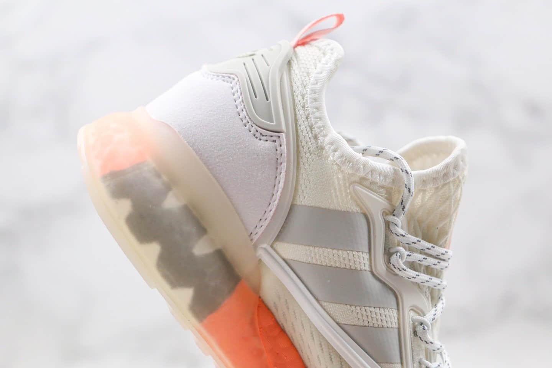 阿迪达斯Adidas Originals ZX 2K Boost纯原版本三叶草ZX 2K爆米花跑鞋灰橙色原盒原标 货号:FY2013