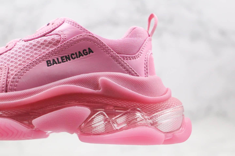 巴黎世家Balenciaga TriPle S纯原版本复古气垫老爹鞋粉色原盒配件齐全原档案数据开发