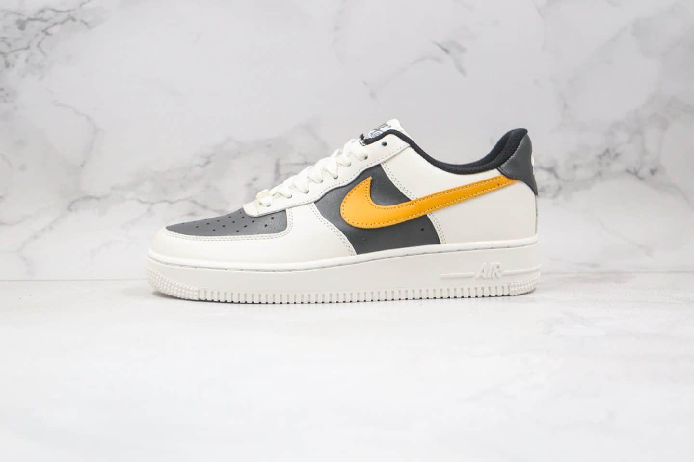 耐克Nike Air Force1 07 Low纯原版本低帮空军一号米白黑黄色拼色板鞋内置全掌Sole气垫 货号:AQ4134-403