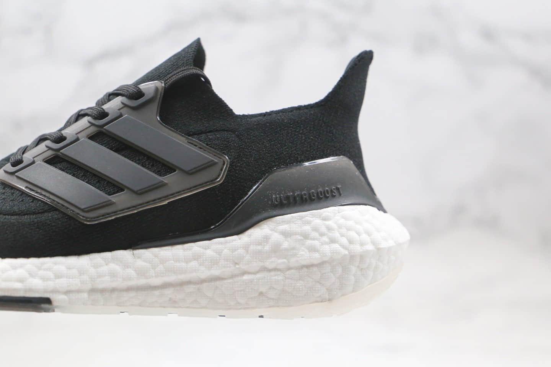 阿迪达斯adidas ultra boost 2021纯原版本爆米花跑鞋UB7.0黑白色原鞋开模一比一打造 货号:FY0402