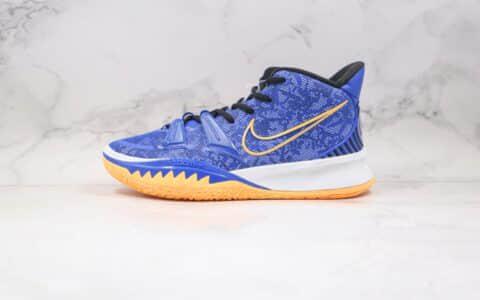 纯原版本耐克欧文7代实战篮球鞋蓝橙色出货