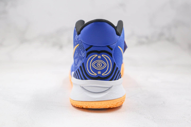 耐克Nike Kyrie 7 Pre Heat Ep纯原版本欧文7代实战篮球鞋蓝橙色内置气垫支持实战 货号:CT4080-400