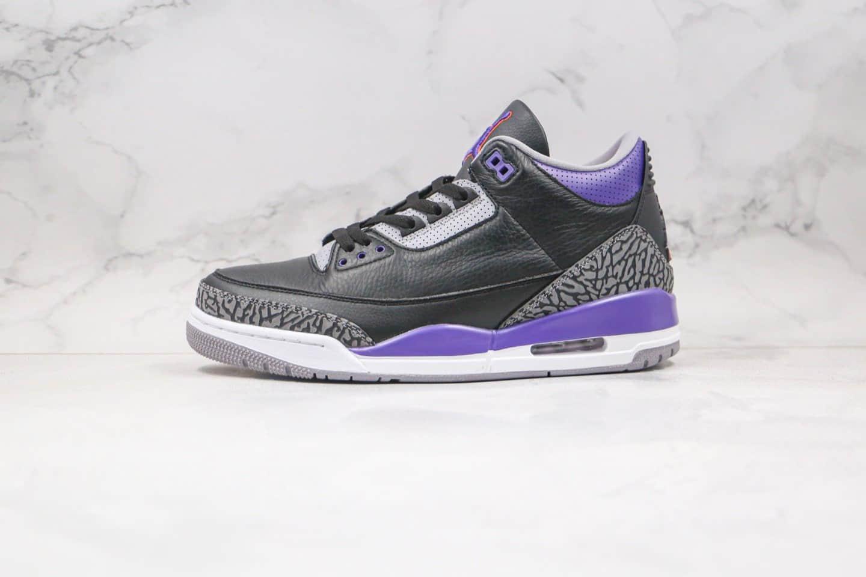乔丹Air Jordan 3 Retro Black Cement (2018)纯原版本紫水泥AJ3爆裂纹篮球鞋原楦头纸板打造原盒原标 货号:CT8532-050