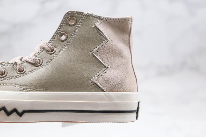 匡威Converse VLGT Leather and Suede Chunk 70s小红书爆款高帮硫化帆布鞋心电图岩石灰色原档案数据开发 货号:566136C