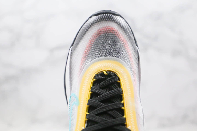 耐克Nike Air Max 2090纯原版本网纱气垫跑鞋白黄蓝色原标原盒 货号:CJ4066-103