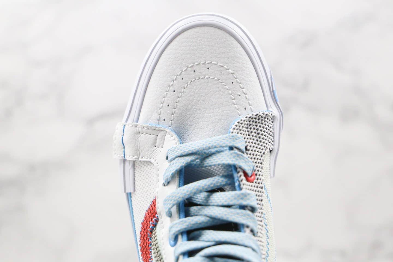 万斯Vans Vault Sk8-Hi Cap LX公司级版本解构2.0高帮板鞋浅蓝红白色内置钢印