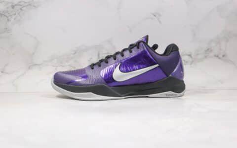 纯原真碳版本科比5代实战篮球鞋黑紫色出货