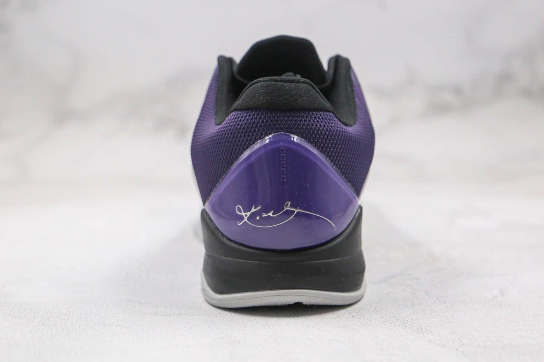 耐克Nike Zoom Kobe 5 Protro纯原版本科比5代男子实战篮球鞋黑紫色内置真碳板 货号:386429-500