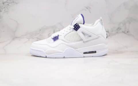 乔丹纯原版本AJ4白紫色篮球鞋出货