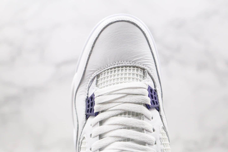 """乔丹Air Jordan 4 Retro""""Purple Metallic""""纯原版本AJ4白紫原楦原档案开发纸版楦型 货号:CT8527-115"""