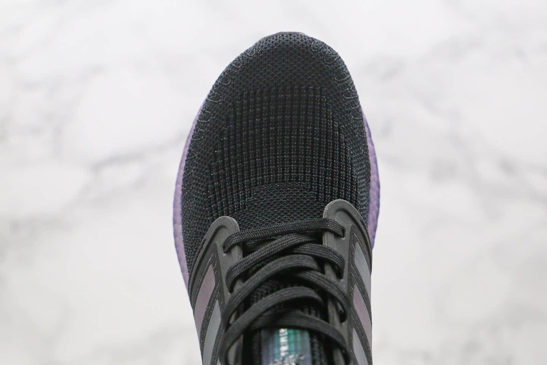 阿迪达斯Adidas Ultra Boost 20 Consortium纯原版本爆米花跑鞋UB系列黑镭射原鞋开模一比一打造 货号:G55839